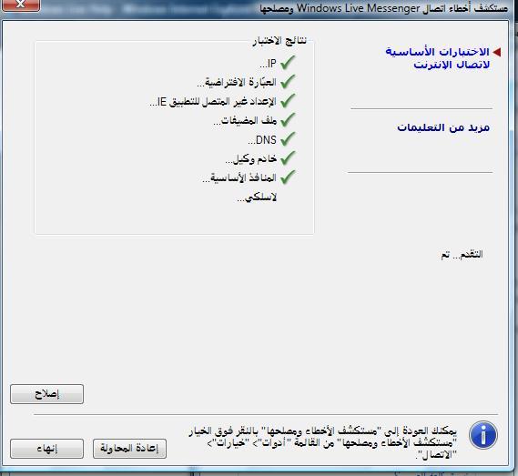 alshohooh-d9b809ce3a